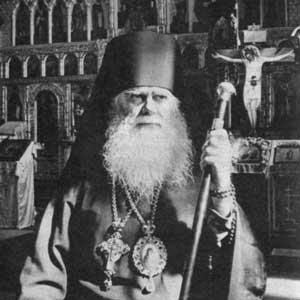 Крест Христов — орудие нашего спасения — архиепископ Аверкий (Таушев)