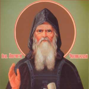 Преподобный Лаврентий Черниговский (1868–1950) о нашем времени и грядущем антихристе