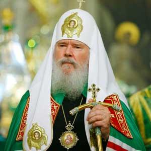 О путях спасения — Патриарх Алексий II