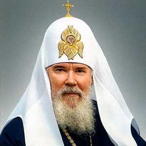 Послание Патриарха Алексия II