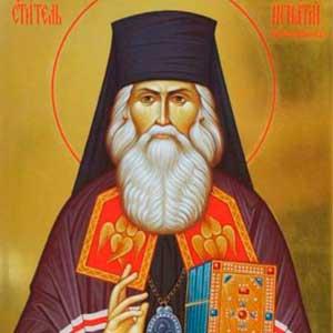 О чудесах и знамениях — Св. Игнатий (Брянчанинов)