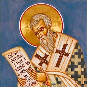 Огласительное поучение 15‑е — Св. Кирилл Иерусалимский