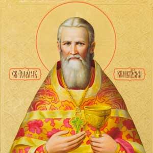 Слово о кончине мира и страшном суде Божием — св. Иоанн Кронштадтский