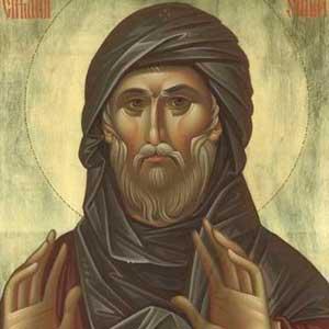 Творения преподобного Ефрема Сирина
