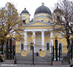 Чтение Священного Писания на современном русском языке во время богослужения