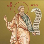 Книга пророка Аггея