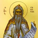 Книга пророка Захарии