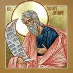 "Книги ""Плач Иеремии"", ""Послание Иеремии"""