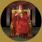 Третья книга Царств