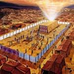 Книга Левит