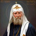 Житие святителя Тихона (Белавина), патриарха Московского и всеяРуси