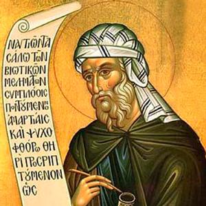 Три защитительных слова против порицающих святые иконы