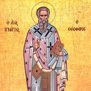 Послания — священномученик Игнатий Богоносец