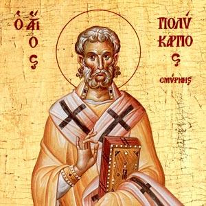 Послания — священномученик Поликарп Смирнский