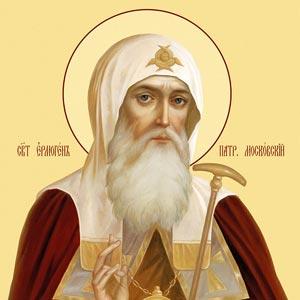 Священномученик Ермоген, патриарх Московский. Житие с акафистом