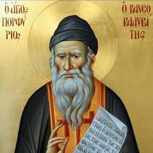 Поучения — преподобный Порфирий Кавсокаливит