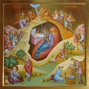 Богословие Рождества Христова — протоиерей Олег Стеняев
