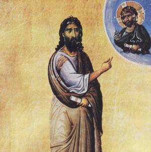 Прошение о христианах — Афинагор Афинский