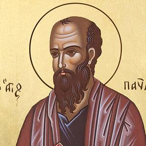 Толкование на Послание к Римлянам — священник Даниил Сысоев