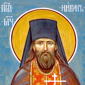 Дневник последнего старца Оптиной Пустыни — преподобный Никон Оптинский