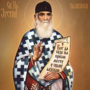 Философские пропасти — преподобный Иустин (Попович)