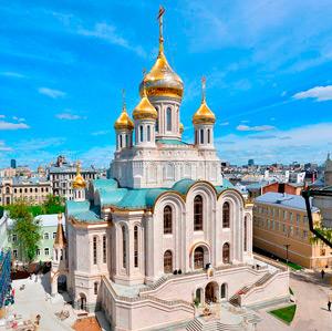 Православные просветительские курсы. 7‑й год обучения (2020–2021)