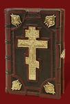 Bible - 圣经与圣传