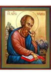apostol Ioann - 约翰福音