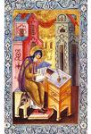 isaak sirin - 上帝的道路