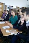 Беседы со старшеклассниками о браке, семье, детях