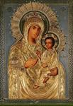 Кому молиться о семье, детях