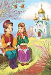 Пасхальные сказки и рассказы