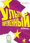 videoseks-mulatkikak-v-nih-konchayut-ya-zhena-i-ee-podruga-trahaemsya-na-video