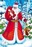 Что же нам делать с Дедом Морозом?