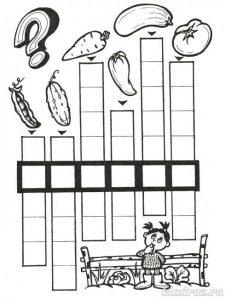 10 1 - Кроссворды для детей