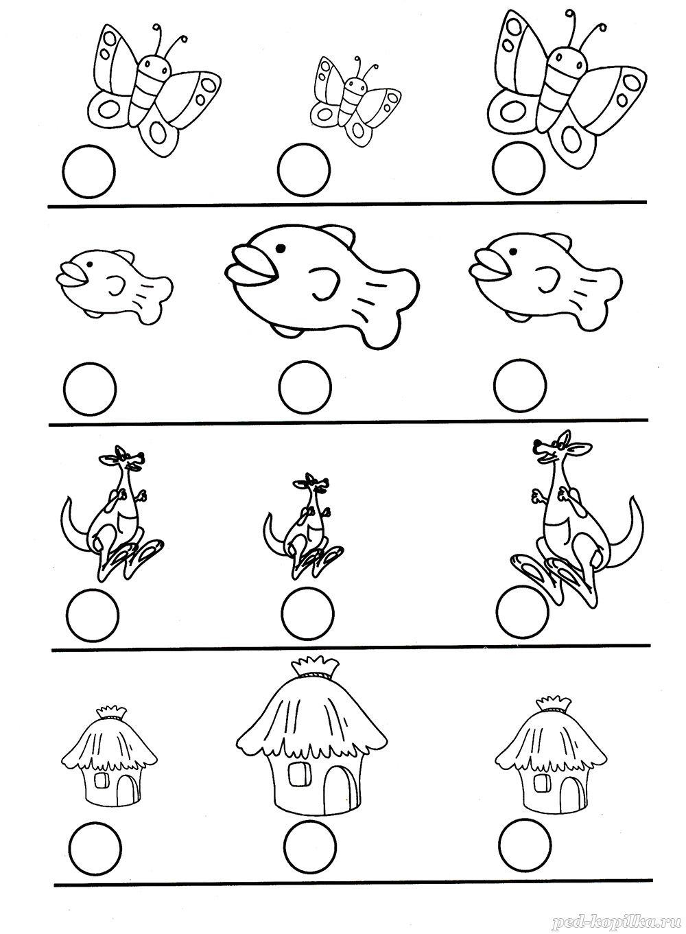 Ребенок должен уметь составлять рассказ по предложенным картинкам, уметь заканчивать рассказ (придумать конец).