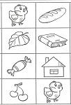 Задания на внимание для детей 4-5 лет в картинках