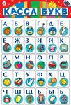Игры на обучение грамоте для детей 5-6 лет в детском саду