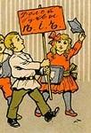 Почему детей называли Виленами и Карленами?