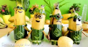 ovoshchi40 300x161 - Поделки из овощей для школы и сада