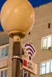 Бесплатный Wi-Fi появится в спортшколах Москвы