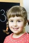 Поддержка талантливых детей в России