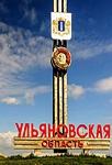 Малые зимние игры среди школьников проведут в Ульяновской области