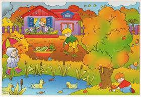 osen 01 - Времена года для детей