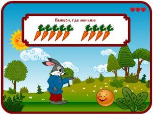 razvivayushhaya igra dlya malyshej kolobok 300x226 - Занимательная математика для дошкольников