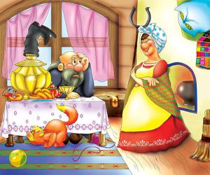 zagadki na angliyskom venik 300x250 - Авторские загадки для детей с ответами в картинках
