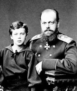 1878 253x300 - Илья Сургучев «Детство императора Николая II»