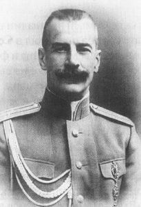 V.K.Ollongren 1913 205x300 - Илья Сургучев «Детство императора Николая II»