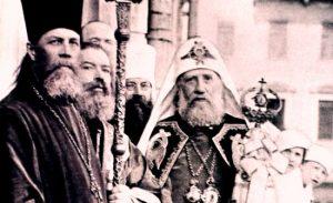 tihon moskowskiy 08 550x336 - Патриарх Тихон: непосредственность святости