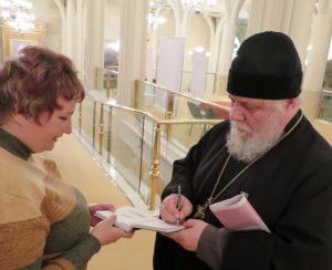 IMG 2428 - Прот. Николай Агафонов: «Хороший писатель – это пахарь»